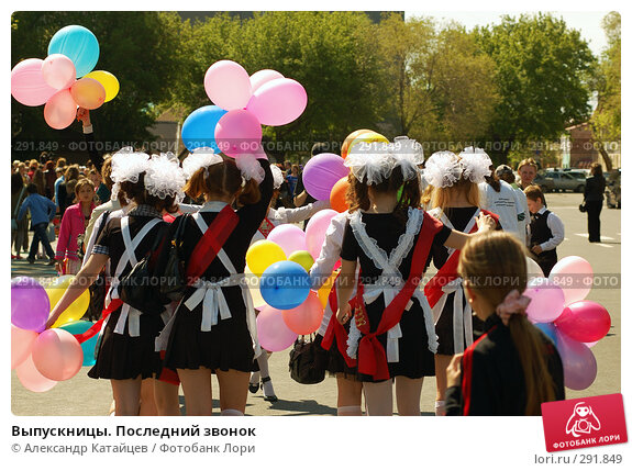 Выпускницы. Последний звонок, фото № 291849, снято 17 мая 2008 г. (c) Александр Катайцев / Фотобанк Лори