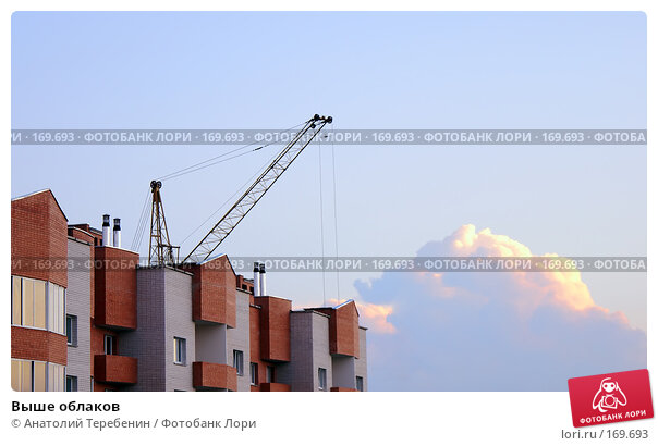 Выше облаков, фото № 169693, снято 7 августа 2007 г. (c) Анатолий Теребенин / Фотобанк Лори