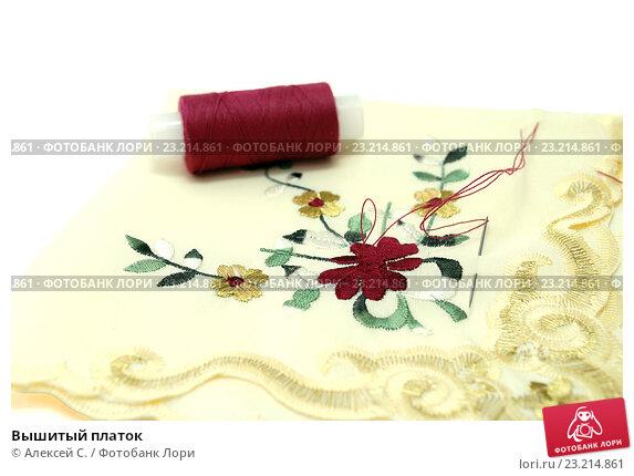 Вышитый платок. Стоковое фото, фотограф Алексей C. / Фотобанк Лори