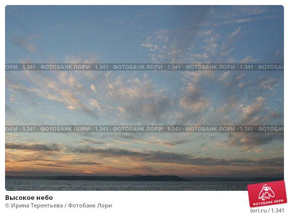 Высокое небо, эксклюзивное фото № 1341, снято 15 сентября 2005 г. (c) Ирина Терентьева / Фотобанк Лори
