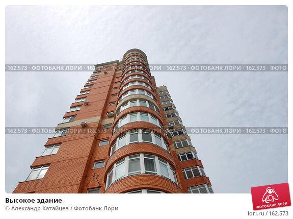 Высокое здание, фото № 162573, снято 9 мая 2007 г. (c) Александр Катайцев / Фотобанк Лори