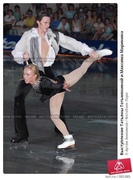 Купить «Выступление Татьяны Тотьмяниной и Максима Маринина», фото № 183085, снято 29 мая 2007 г. (c) Артём Анисимов / Фотобанк Лори