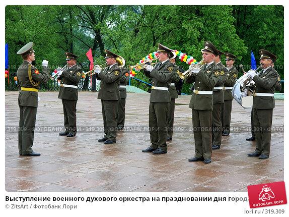 Выступление военного духового оркестра на праздновании дня города Наро-Фоминска 24 мая, фото № 319309, снято 24 мая 2008 г. (c) ZitsArt / Фотобанк Лори