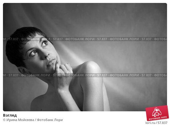 Взгляд, эксклюзивное фото № 57837, снято 26 июня 2007 г. (c) Ирина Мойсеева / Фотобанк Лори