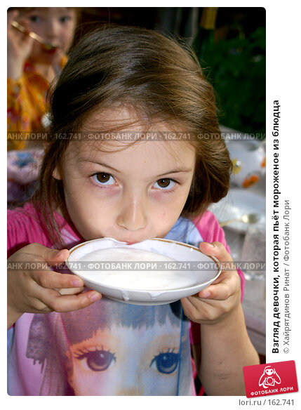 Купить «Взгляд девочки, которая пьёт мороженое из блюдца», фото № 162741, снято 29 июня 2007 г. (c) Хайрятдинов Ринат / Фотобанк Лори