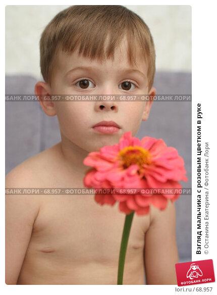 Взгляд мальчика с розовым цветком в руке, фото № 68957, снято 5 августа 2007 г. (c) Останина Екатерина / Фотобанк Лори