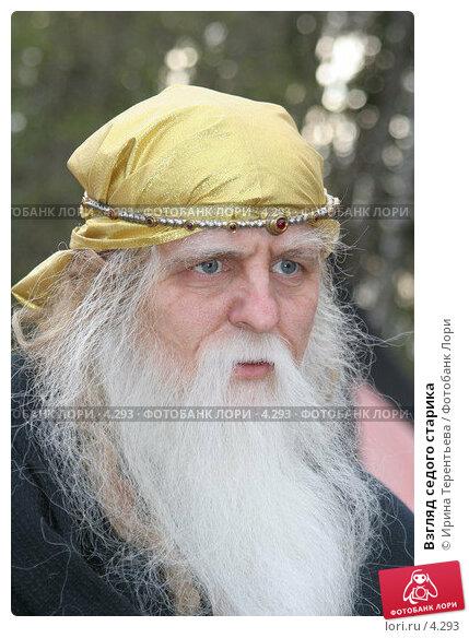 Взгляд седого старика, фото № 4293, снято 8 мая 2006 г. (c) Ирина Терентьева / Фотобанк Лори