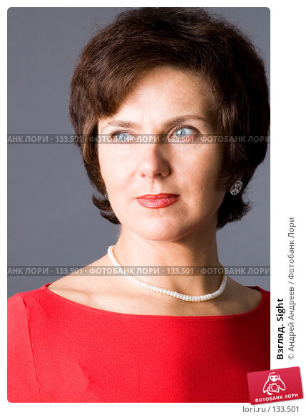 Взгляд. Sight, фото № 133501, снято 2 июня 2007 г. (c) Андрей Андреев / Фотобанк Лори