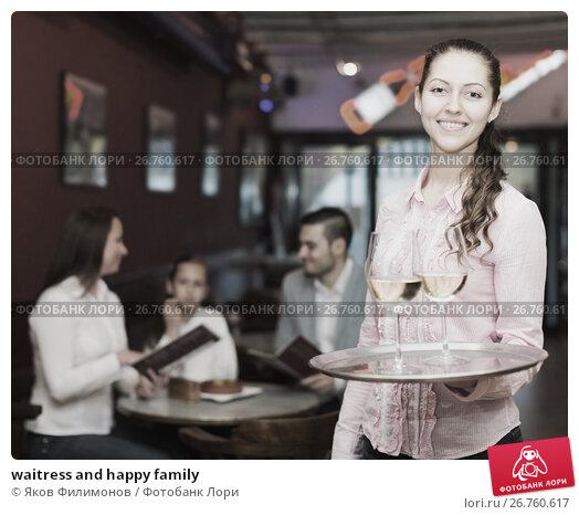 Купить «waitress and happy family», фото № 26760617, снято 27 мая 2018 г. (c) Яков Филимонов / Фотобанк Лори