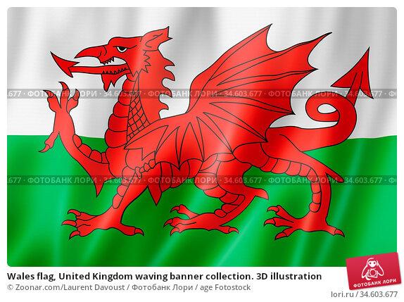 Wales flag, United Kingdom waving banner collection. 3D illustration. Стоковое фото, фотограф Zoonar.com/Laurent Davoust / age Fotostock / Фотобанк Лори