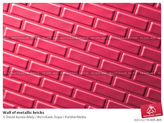 Wall of metallic bricks. Стоковое фото, фотограф David Acosta Allely / PantherMedia / Фотобанк Лори