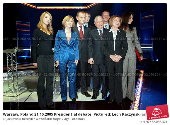 Warsaw, Poland 21.10.2005 Presidential debate. Pictured: Lech Kaczynski and Donald Tusk with them families. Редакционное фото, фотограф jackowski henryk / age Fotostock / Фотобанк Лори