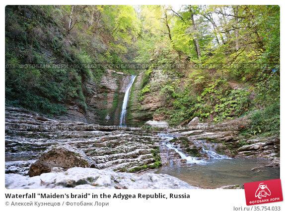 "Waterfall ""Maiden's braid"" in the Adygea Republic, Russia. Стоковое фото, фотограф Алексей Кузнецов / Фотобанк Лори"