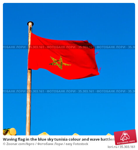 Waving flag in the blue sky tunisia colour and wave battlements. Стоковое фото, фотограф Zoonar.com/lkpro / easy Fotostock / Фотобанк Лори