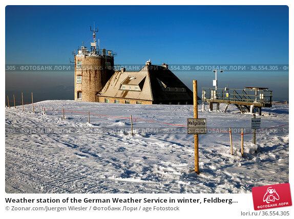 Weather station of the German Weather Service in winter, Feldberg... Стоковое фото, фотограф Zoonar.com/Juergen Wiesler / age Fotostock / Фотобанк Лори