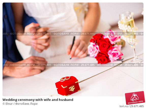 Купить «Wedding ceremony with wife and husband», фото № 29671485, снято 7 августа 2018 г. (c) Elnur / Фотобанк Лори