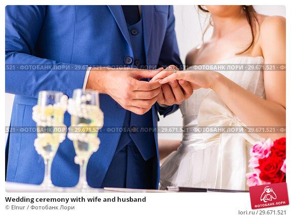 Купить «Wedding ceremony with wife and husband», фото № 29671521, снято 7 августа 2018 г. (c) Elnur / Фотобанк Лори