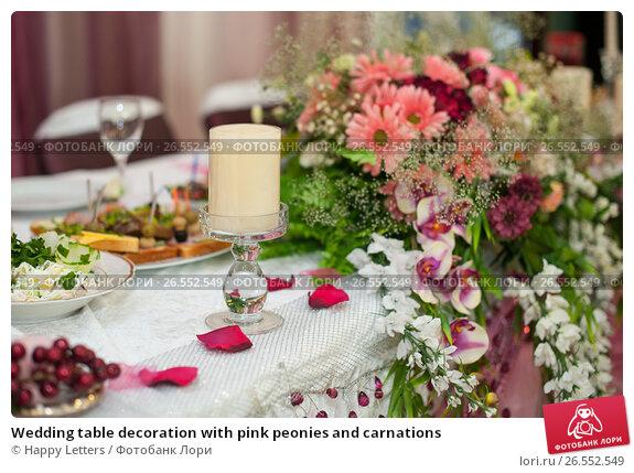 Wedding table decoration with pink peonies and carnations, фото № 26552549, снято 2 июля 2016 г. (c) Галина Тимонько / Фотобанк Лори