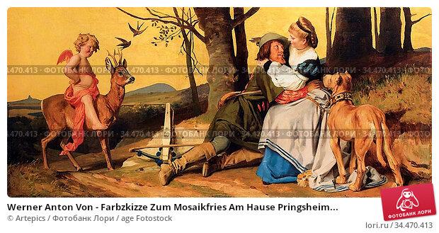 Werner Anton Von - Farbzkizze Zum Mosaikfries Am Hause Pringsheim... Редакционное фото, фотограф Artepics / age Fotostock / Фотобанк Лори