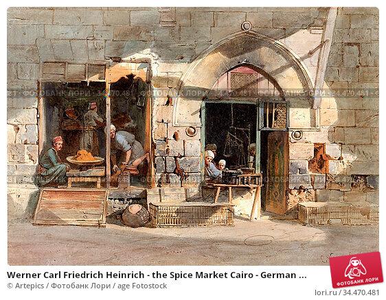 Werner Carl Friedrich Heinrich - the Spice Market Cairo - German ... Редакционное фото, фотограф Artepics / age Fotostock / Фотобанк Лори