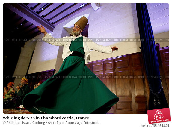 Whirling dervish in Chambord castle, France. Стоковое фото, фотограф Philippe Lissac / Godong / age Fotostock / Фотобанк Лори