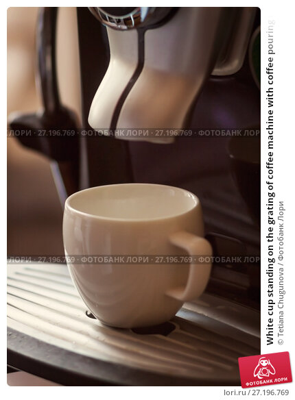 Купить «White cup standing on the grating of coffee machine with coffee pouring in the cup in the restaurant, cafe, bar. Coffee break concept. Old fashioned sepia colors.», фото № 27196769, снято 3 июля 2017 г. (c) Tetiana Chugunova / Фотобанк Лори