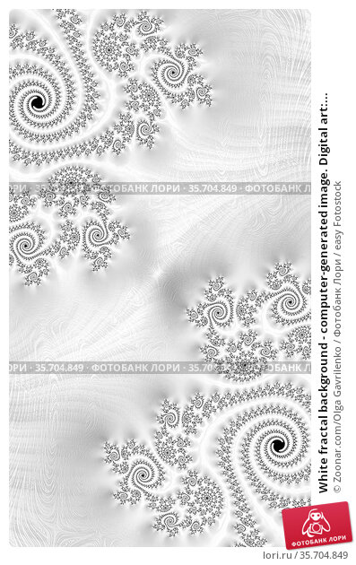 White fractal background - computer-generated image. Digital art:... Стоковое фото, фотограф Zoonar.com/Olga Gavrilenko / easy Fotostock / Фотобанк Лори