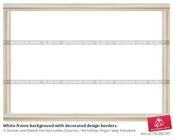 White frame background with decorated design borders. Стоковое фото, фотограф Zoonar.com/Daniel Ferreira-Leites Ciccarino / easy Fotostock / Фотобанк Лори