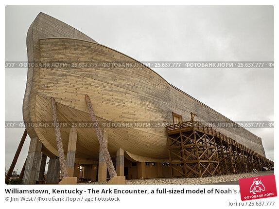 Купить «Williamstown, Kentucky - The Ark Encounter, a full-sized model of Noah's Ark built by the fundamentalist Christian group, Answers in Genesis. Displays...», фото № 25637777, снято 18 января 2017 г. (c) age Fotostock / Фотобанк Лори