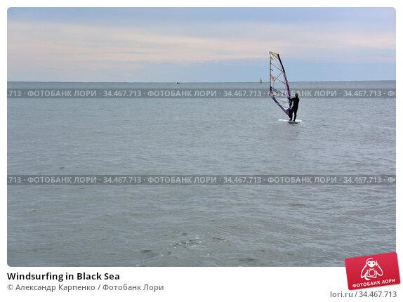 Windsurfing in Black Sea (2016 год). Редакционное фото, фотограф Александр Карпенко / Фотобанк Лори