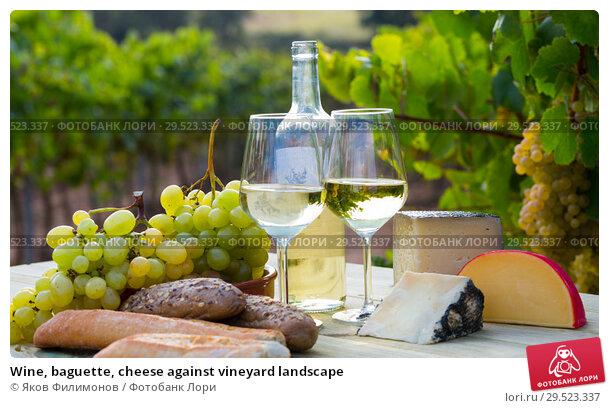 Купить «Wine, baguette, cheese against vineyard landscape», фото № 29523337, снято 25 марта 2019 г. (c) Яков Филимонов / Фотобанк Лори
