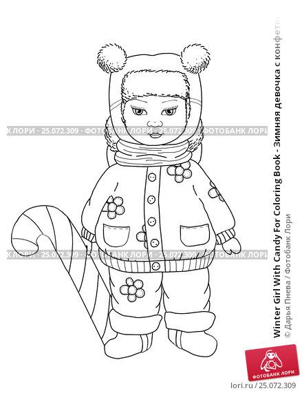 Раскраска девочка в зимней одежде
