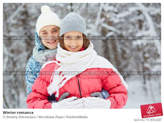 Купить «Winter romance», фото № 11972637, снято 23 мая 2020 г. (c) PantherMedia / Фотобанк Лори