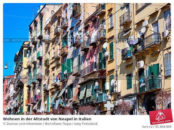 Wohnen in der Altstadt von Neapel in Italien. Стоковое фото, фотограф Zoonar.com/elxeneize / easy Fotostock / Фотобанк Лори