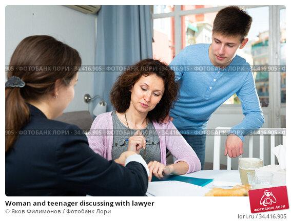 Woman and teenager discussing with lawyer. Стоковое фото, фотограф Яков Филимонов / Фотобанк Лори