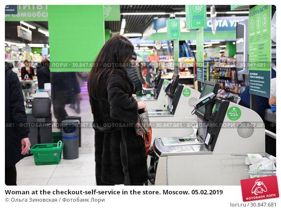 Купить «Woman at the checkout-self-service in the store. Moscow. 05.02.2019», фото № 30847681, снято 5 февраля 2019 г. (c) Ольга Зиновская / Фотобанк Лори