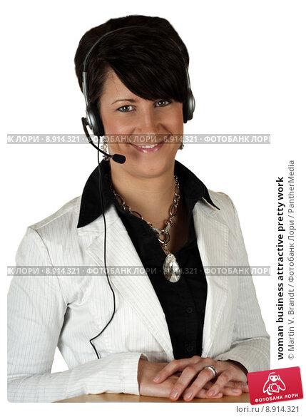 Купить «woman business attractive pretty work», фото № 8914321, снято 17 февраля 2019 г. (c) PantherMedia / Фотобанк Лори