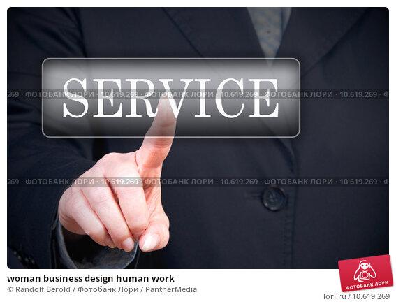 woman business design human work. Стоковое фото, фотограф Randolf Berold / PantherMedia / Фотобанк Лори