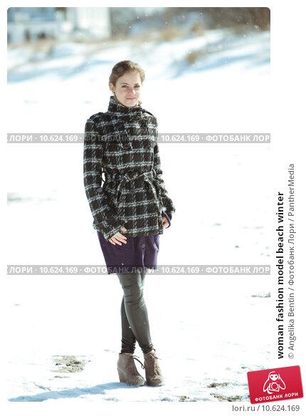 woman fashion model beach winter. Стоковое фото, фотограф Angelika Bentin / PantherMedia / Фотобанк Лори