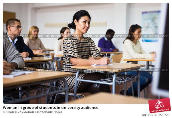 Woman in group of students in university audience. Стоковое фото, фотограф Яков Филимонов / Фотобанк Лори