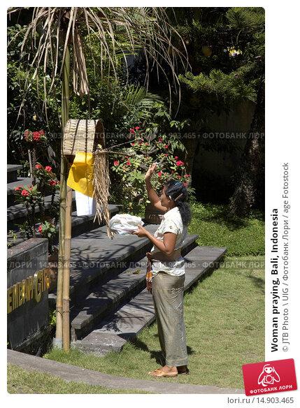 Купить «Woman praying, Bali, Indonesia», фото № 14903465, снято 20 июня 2018 г. (c) age Fotostock / Фотобанк Лори