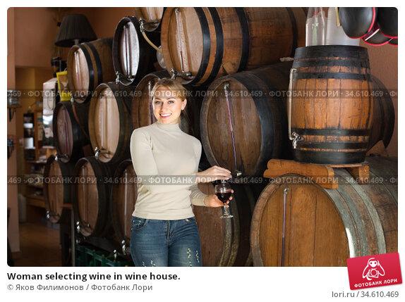 Woman selecting wine in wine house. Стоковое фото, фотограф Яков Филимонов / Фотобанк Лори