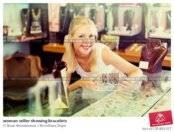 Купить «woman seller showing bracelets», фото № 30803317, снято 16 июня 2019 г. (c) Яков Филимонов / Фотобанк Лори