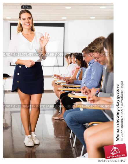 Woman showing okay gesture. Стоковое фото, фотограф Яков Филимонов / Фотобанк Лори
