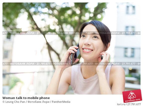 Купить «Woman talk to mobile phone», фото № 27791677, снято 20 октября 2018 г. (c) PantherMedia / Фотобанк Лори