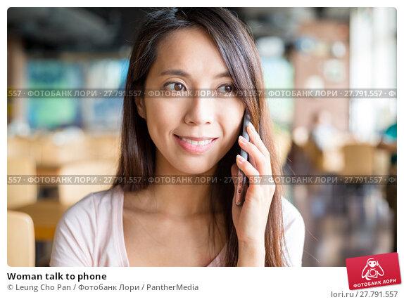 Купить «Woman talk to phone», фото № 27791557, снято 22 февраля 2018 г. (c) PantherMedia / Фотобанк Лори