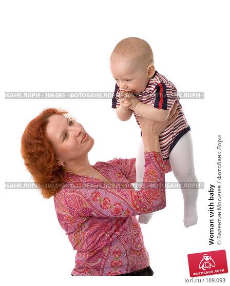 Woman with baby, фото № 109093, снято 8 мая 2007 г. (c) Валентин Мосичев / Фотобанк Лори