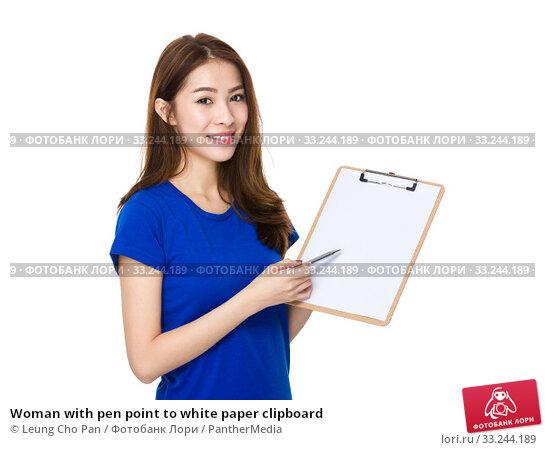 Купить «Woman with pen point to white paper clipboard», фото № 33244189, снято 26 мая 2020 г. (c) PantherMedia / Фотобанк Лори