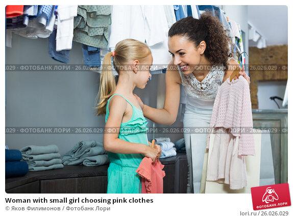Woman with small girl choosing pink clothes, фото № 26026029, снято 26 июня 2017 г. (c) Яков Филимонов / Фотобанк Лори