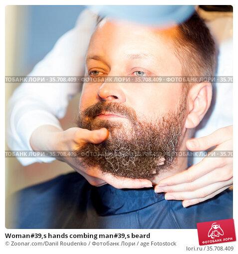 Woman#39,s hands combing man#39,s beard. Стоковое фото, фотограф Zoonar.com/Danil Roudenko / age Fotostock / Фотобанк Лори